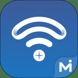 無線WiFi增強放大器