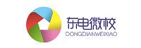 北京东电微校教育科技有限公司