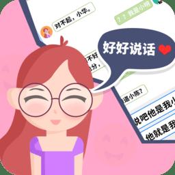Khmer24软件