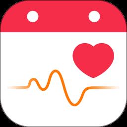 健康日历2020手机版