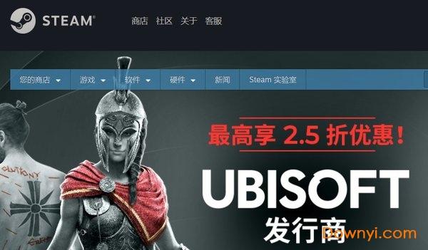 steam蘋果電腦版 v3.55 官方最新中文版 1