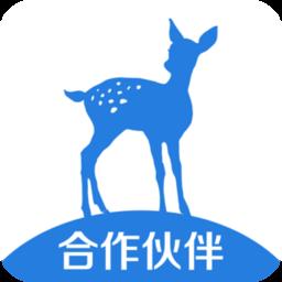 小鹿茶合伙人app