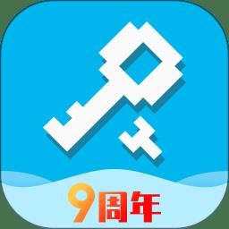 八门助手app