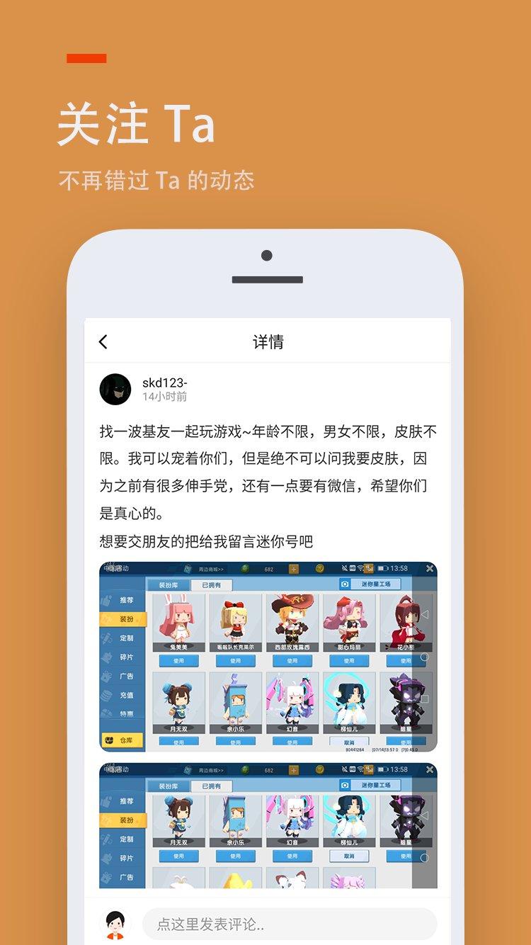 233乐园苹果手机版 v1.3.0 iOS最新版 0
