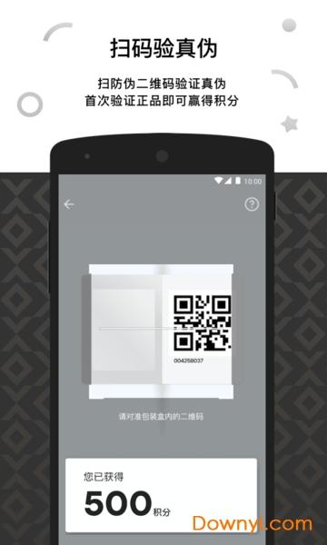 悦刻ios客户端(relxme)