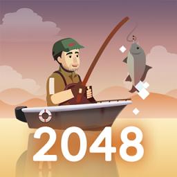 2048釣魚無限金幣版
