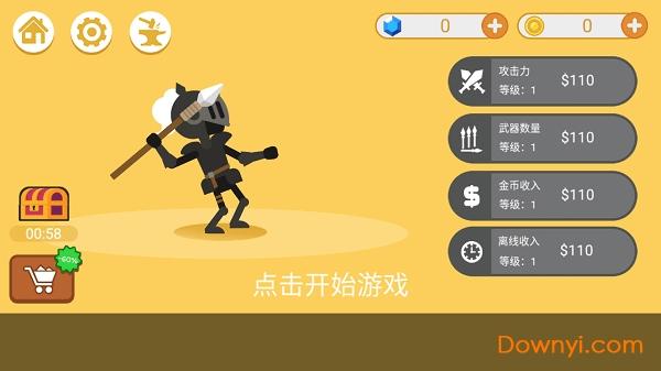 丛林狩猎大师无限金币版 v1.0.1 安卓无敌版0