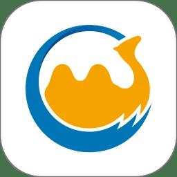 陕西卡漠物流app