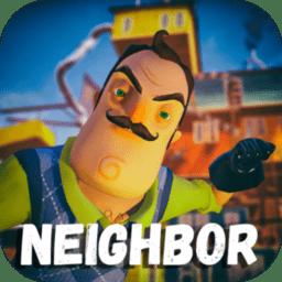 神秘邻居正式服(Neighbor)