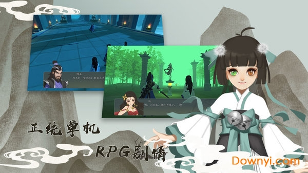 牧剑最新版 中文试玩版 0