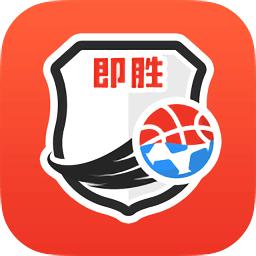 即胜体育app