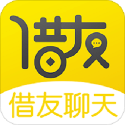 借友聊天app