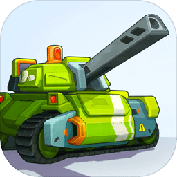 坦克天敌游戏