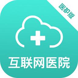 綿陽三醫院app