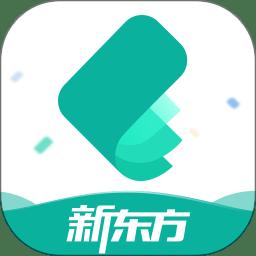 新东方托福Pro手机版