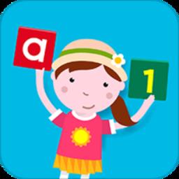爱多奇的蒙特梭利幼儿园软件