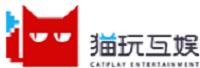 广州猫玩网络科技有限公司