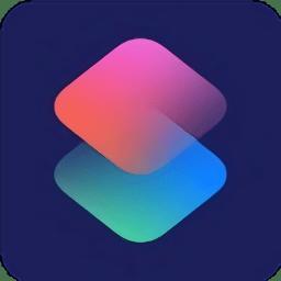 快捷指令苹果手机版