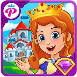 我的小公主城堡更新版