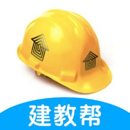 重慶市建教幫云課堂