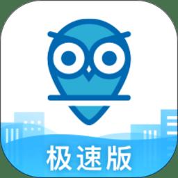 居理新房极速版app