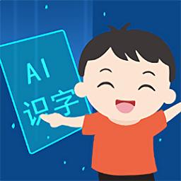 適趣兒童識字免費版