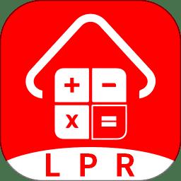 房贷利率计算器app