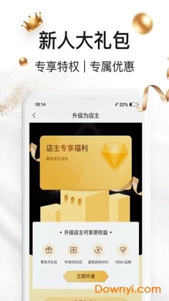 超人口袋app