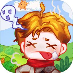勇者太难了游戏v1.0.1 安卓版