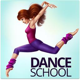 舞蹈校园故事解锁版
