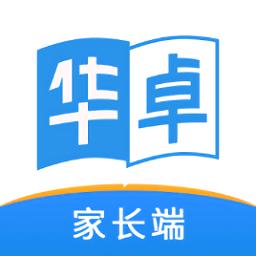湖南洞口华卓教育家长端v1.3 安卓版