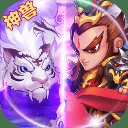 猫三国九游游戏