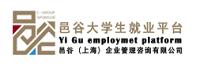 上海邑谷劳务派遣有限公司