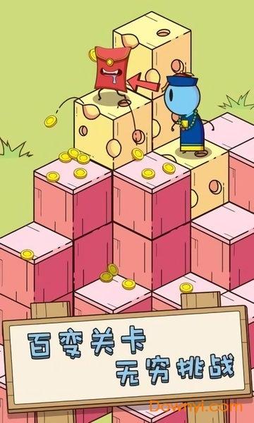跳躍迷宮領紅包 v1.0.1 安卓版 1