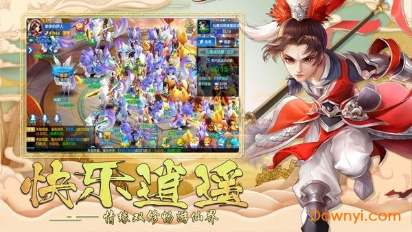 绯梦契约游戏 v1.0.0 安卓版 0