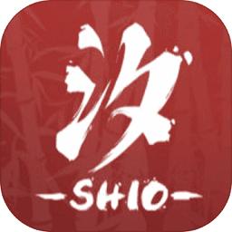 汐游戲電腦版(SHIO)