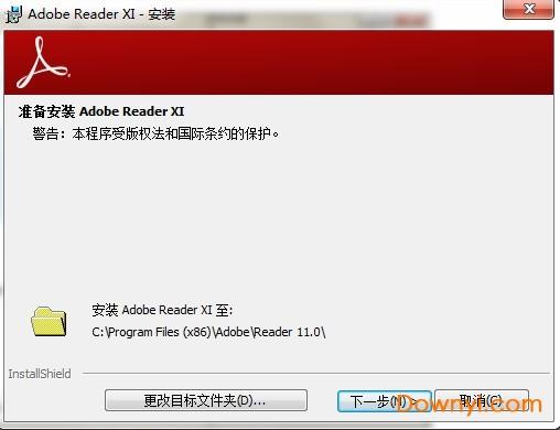 Adobe Acrobat Reader XI(pdf��x器) v11.0.0.379 官方��w中文版 1
