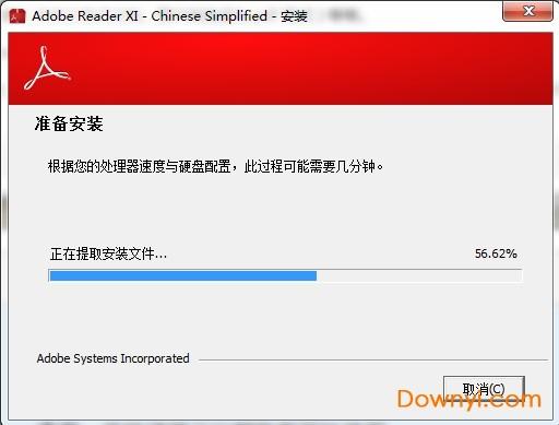 Adobe Acrobat Reader XI(pdf��x器) v11.0.0.379 官方��w中文版 2