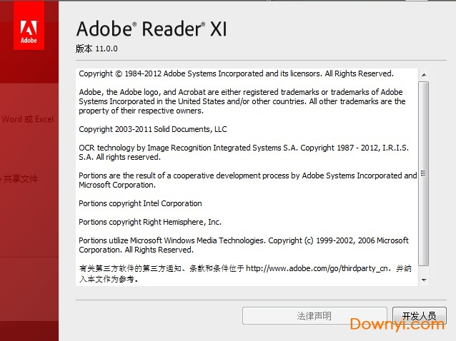 adobe reader xi官方下�d