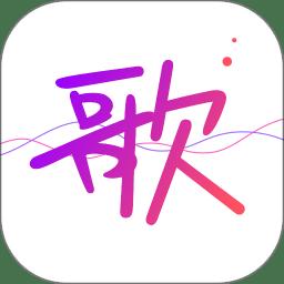 天籁K歌音频版APP