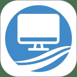 手机远程电脑v1.9.1 安卓版