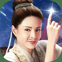 九游游戏青云诀2