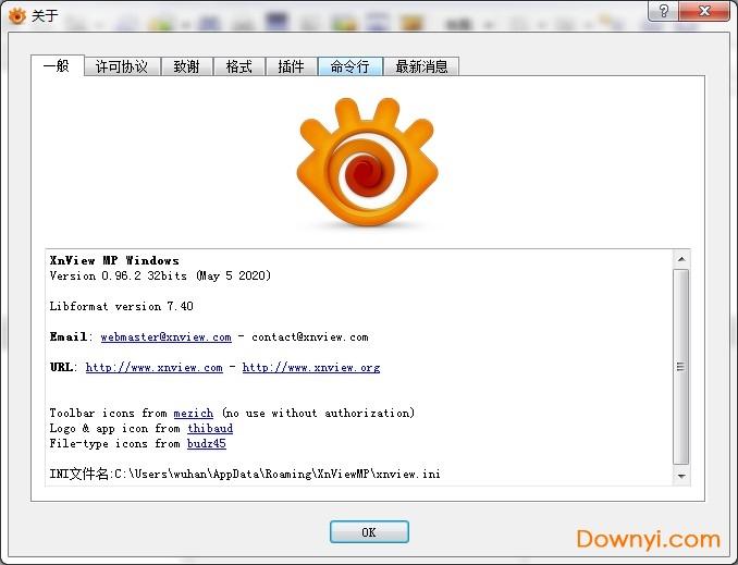XnViewMP(�D片�g�[�件) v0.96.2.0 �G色最新版 1