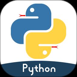 Python编程狮软件v1.2.6 安卓版