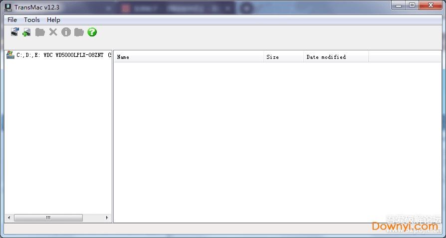 transmac制作启动盘破解版 v12.3 免费版 0