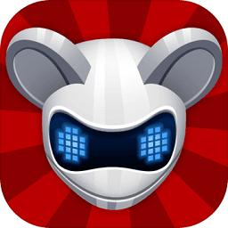 老鼠机器人中文破解版