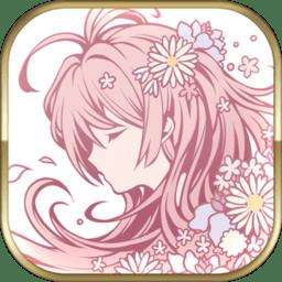 爱丽丝的衣橱日本版