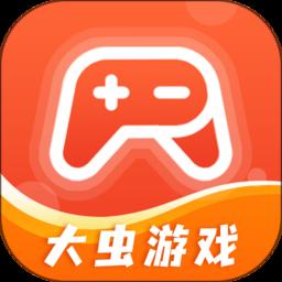 企鹅兼职软件