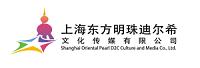 上海东方明珠迪尔希文化传媒有限公司