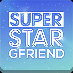 SuperStar GFRIEND游戏
